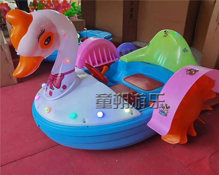 儿童手摇船 水上手摇船