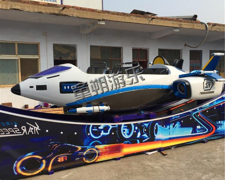 飞机款弯月飞车