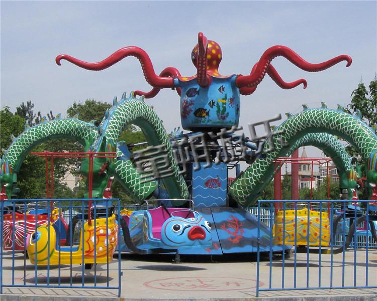 贵州旋转大章鱼